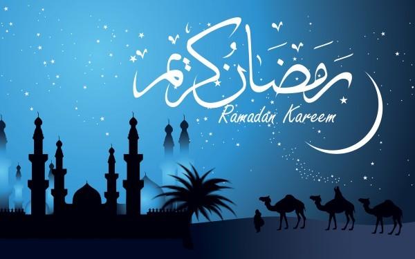 ramadan meaning